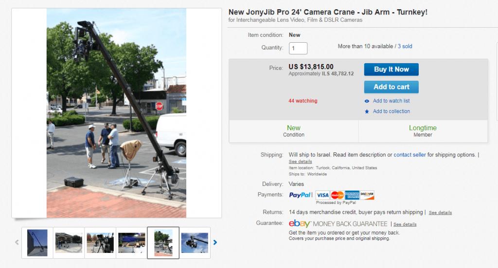 Cam crane sold on eBay