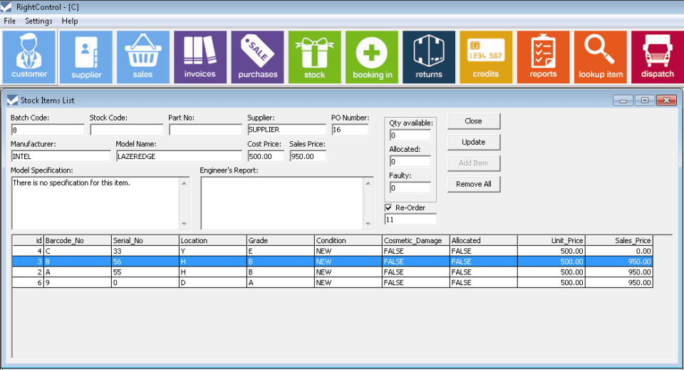 rightcontrol inventory management software